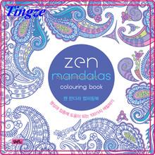 2015 Wholesale new arrive hand-painted secret garden series zen mandalas adult coloring books