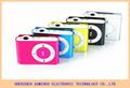 مجانا للاستماع الموسيقى الرخيصة كانليتي عالية مقطع صغيربطارية mp3 mp3 التنزيلات مجانا للاستماع الموسيقى mp3 القرآن
