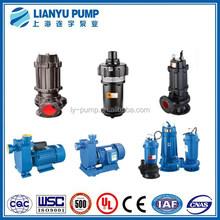 Factory direct sale car washer pump Sewage Pump System Design