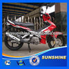 SX125-14A Best Selling New Powerful 125CC Cub Motor Bikes