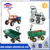 heavy duty garden mesh tool cart,folding wagon cart