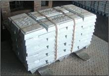 Best Price Zinc ingots 99.995% at the lowest price