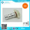 High Power round 12-24 V White 50W car Led Headlight Fog Tuning Reverse Light LAMP
