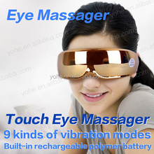 Factory production of new charging touch type eye massager