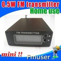 05FSN CZH-05A 0.5w fm broadcast transmitter