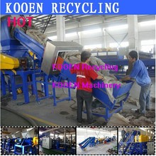 scrap plastic recycling machine