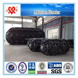 Made in China high quality pneumatic rubber type yokohama marine floating fender