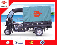 ZHUJIANG 2015 Latest New Model Tricycle for cargo