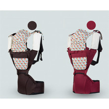 Professional Baby Hip Seat Carrier Hot Sell Children Hip Seat Carrier Handy Baby Carrier Simple Fast And Easy To Use