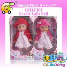 12 inch solf body doll lovely vinyl baby dolls