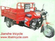 175CC three wheel motorcycle,3 wheel motor tricycle