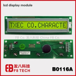 China LCD Display For F8 Fusion 1601