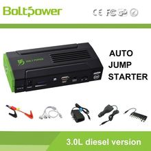 polished ABS/PC shell battery 12v with 120hrs LED illumination
