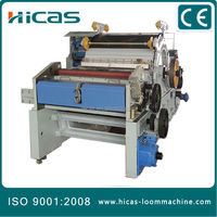 HICAS wool carding machine price/wool combing/wool comb