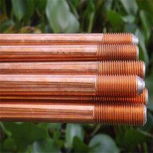 Solid Copper Earth Rod/UL listed solid copper ground rod