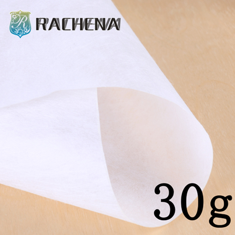 Embroidery Backing Paper Suppliers  2017  2018 Best Car