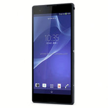 Most Lowest Price China Android Phone With Android 4.2 gphone mobile