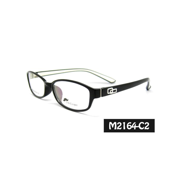 Men Glasses Frames,2015 Designer Glasses Frames For Men ...