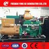 direct buy china diesel engines parts 6126zld diesel engine alternator 200KW Diesel Genset Generators 250kva