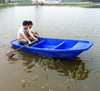Plastic fishing boat with diesel for sale