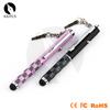 Shibell bulk pen drive perfume pen refill velvet bag for pen