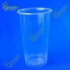 transparent disposable hot coffee cup plastic new style 14 oz