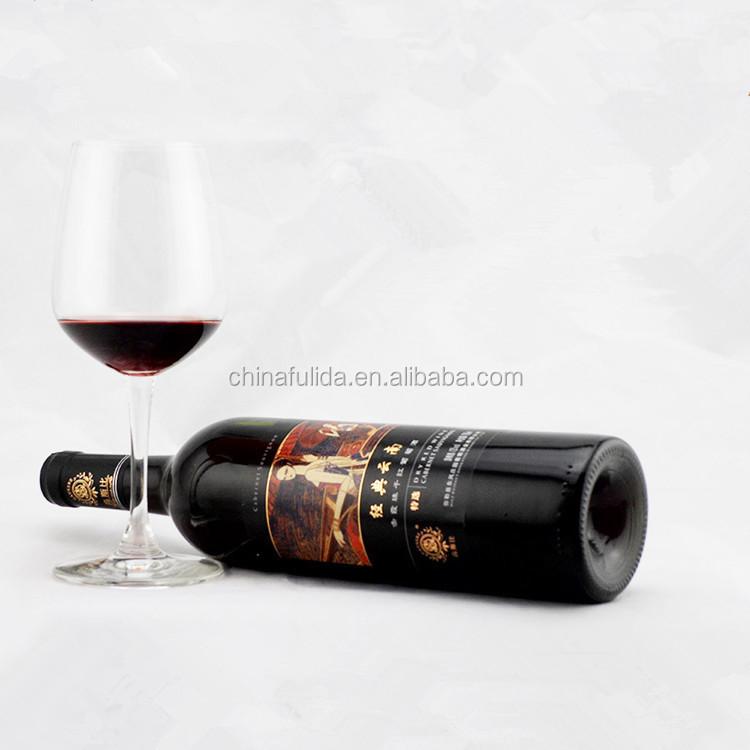 Nova Garrafa de Design Personalizado de Metal Etiqueta/Garrafa Etiqueta/etiqueta da Etiqueta do Vinho