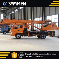 Safe Driving 110 Ton Original Truck Crane Boom Price For Sale