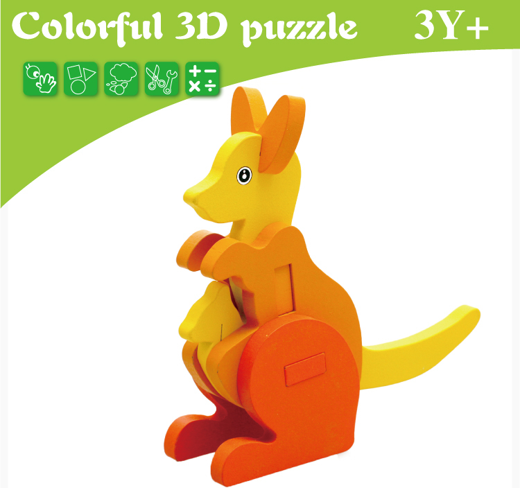 3d Wooden Animal Puzzles 3d Wooden Animal Jigsaw Puzzle