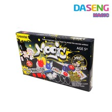 MAGIC KIT SET ILLUSIONS EASY TRICKS WAND & PLAYING CARDS CHILDRENS JOKE PARTY