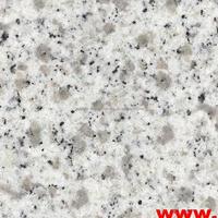 White Sesame Granite Flamed Tiles Black Spot White Granite Tile SFT21