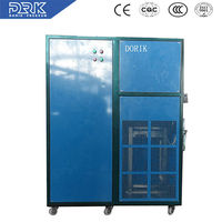 High frequency switching DC water cooling rectifier
