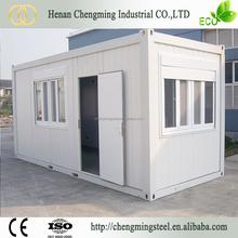 Good Performance Multipurpose Rainproof Qatar Porta Cabin/Porta Cabins