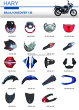 Best quality BAJAJ discover 135 motorcycle parts