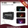 DMX512 Built-in Programs Soud-active LED beam 200 sharpy beam moving head light