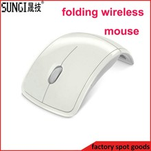 folding wireless bluetooth mouse