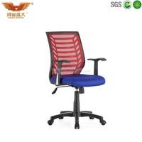 Hot Sale Office MID-Back Swivel Chair MeshChair-420LG
