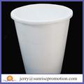 a água potável 16oz copo de espuma