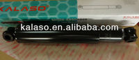mobis shock absorber K670-28-700 for kia