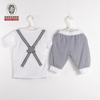 Kids boys clothes 2013 like overall outfit kids terry cloth slippers bedroom slippers