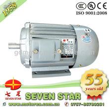 Lleno de energía y de alta calidad de motor eléctrico magnético/35eh tres de fase del motor de imán