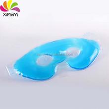 Collagen anti-wrinkle eye gel mask