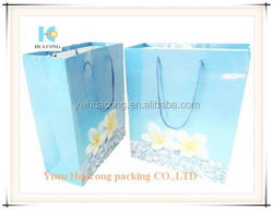 blue sky and cloud sale shopping paper bag