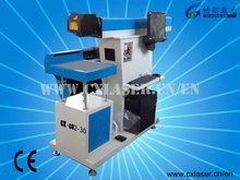 2012 hot sale CO2 Laser Marking Machine for Glass /laser printing machine