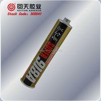 Huitian 918A PU sealant and polyurethane resin for autos