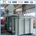 630 kva ZSF doble de corriente de núcleo de aceite - en baño de recubrimiento revestimiento rectificador transformador