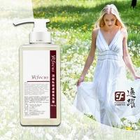 500ml Biophytex Aromatic Body Vulva wash gel