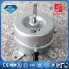 Ac motor 230V 50W 4 pole motor for air cooler