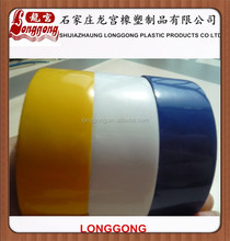 From Alibaba Website China Supplier Tape/PVC Tape/Insulating Tape