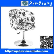 Tall bar chair and night club sofa (XQ-530)